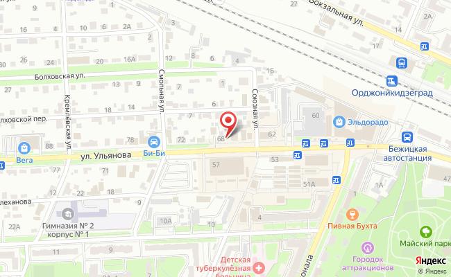 Брянск букмекерская контора ульянова 64