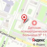 Центр занятости населения г. Брянска