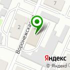 Местоположение компании Ремонтно-эксплуатационное предприятие г. Брянска
