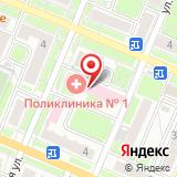 Брянская городская поликлиника №1