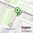 Местоположение компании Лакиза М.В.