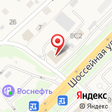 ООО Грузавтосервис