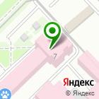 Местоположение компании ДСМ-Сервис