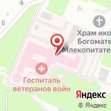 Брянский областной госпиталь для ветеранов войн