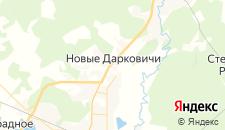 Гостиницы города Новые Дарковичи на карте