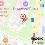 Брянская городская поликлиника №4