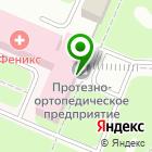 Местоположение компании Феникс