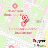 Брянская областная больница №1