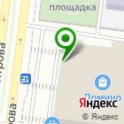 Местоположение компании Байкал-Веб