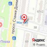 Центр подготовки и повышения квалификации работников ТЭК России