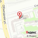 ООО Авангард-спецодежда Брянск