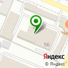 Местоположение компании РостАвтоЗапчасть