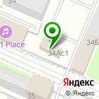 Местоположение компании Феникс-Плюс
