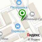 Местоположение компании АвтоГрад