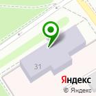 Местоположение компании Республиканская больница им. В.А. Баранова