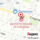 Центр по профилактике и борьбе со СПИД и инфекционными заболеваниями Брянской области
