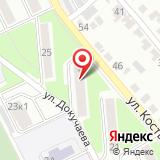 Мастерская по ремонту обуви на ул. Костычева, 23 к1