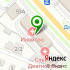 Местоположение компании Центр профессиональных бухгалтерских услуг