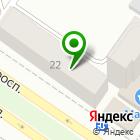 Местоположение компании ЗооМир