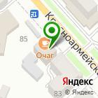 Местоположение компании ГЕОРАН