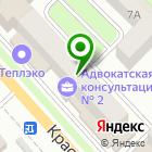 Местоположение компании Золотой мост