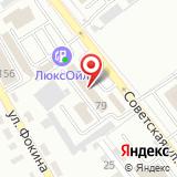 АвтоДен Брянск