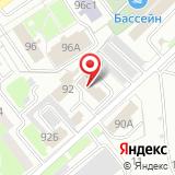 ООО Электромонтаж-сервис