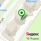 Местоположение компании ПРО-движение