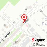 ООО Стандарт-Регион