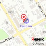 ГутаАгро-Брянск