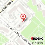 ПАО Фабрика-кухня