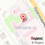 ООО Центр медицинских услуг