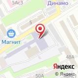 Всероссийский институт повышения квалификации сотрудников МВД России