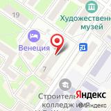 Центральная коллегия адвокатов г. Брянска