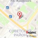 Центр фотоуслуг и широкоформатной печати на проспекте Ленина