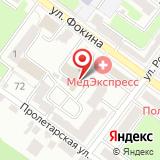 Фотостудия Уколова Андрея