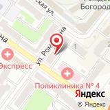 Общественная приемная депутата Государственной Думы РФ Потомского В.В.