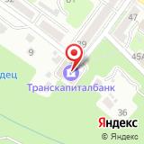 ООО Ремонт32