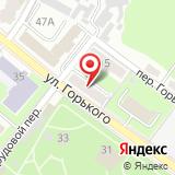 Магазин антиквариата и сувениров на ул. Горького, 56