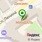 Местоположение компании Сварка