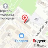 Динамо-Брянск