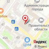 Брянский городской театр драмы им. А.К. Толстого