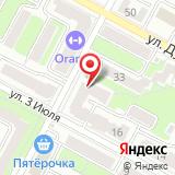 ООО Сервис-регион