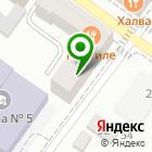 Местоположение компании БОРДО