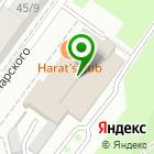 Местоположение компании Копи центр Точка