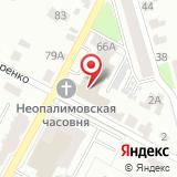 Брянский пожарно-спасательный центр
