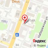 Военный комиссариат Советского и Фокинского района