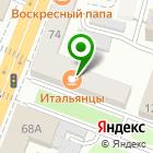 Местоположение компании Штибо