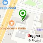 Местоположение компании Bolido.ru