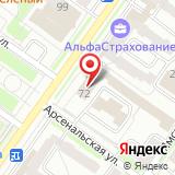 Центр гигиены и эпидемиологии в Брянской области
